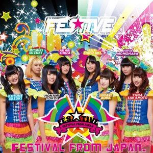 3/13FES☆TIVE定期公演