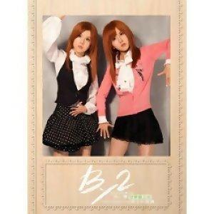 BY2 - 全部歌曲B丫2姊妹