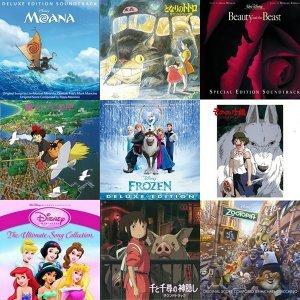 動畫帶領我們追尋的愛.夢想.勇氣 # 迪士尼/宮崎駿