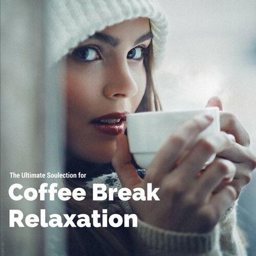 工作放鬆提神:小資族的午茶咖啡時光