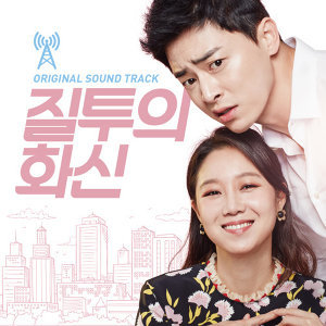 Korean Drama-OST