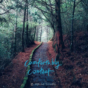 山林步道輕鬆走