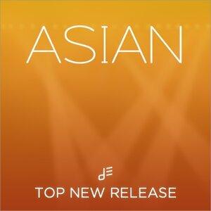 アジア新曲Daily Top 100