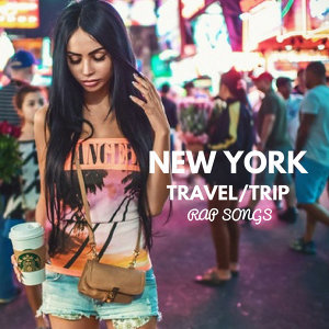🗽暢遊紐約:嘻哈帶你玩耍🇵🇷
