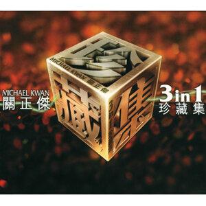100金曲耀香江