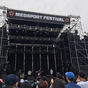 2017 Megaport Festival