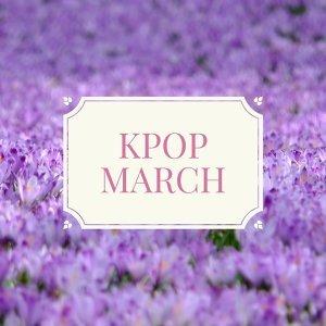 韓國3月最火紅 KPOP 大勢到底是?