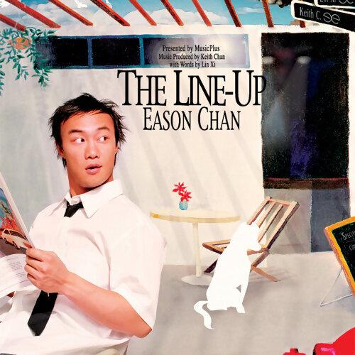 陳奕迅 (Eason Chan) - 全部歌曲