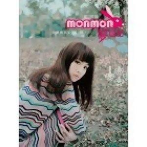 Mon Mon(蔡孟臻)
