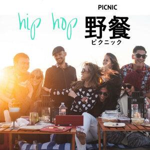 🌞風和日麗:慵懶嘻哈野餐趣!