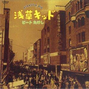 昭和の名曲で巡る「東京レコード散歩」