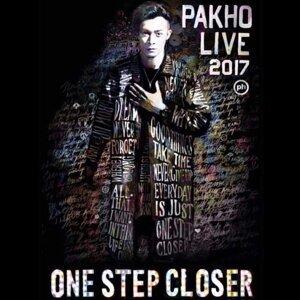 周柏豪ONE STEP CLOSER演唱會2017預習