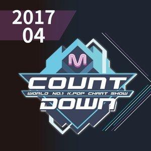 4月份韓國音樂節目熱門精選