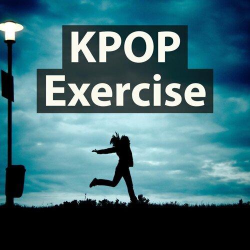 健身跑步必備 KPOP 好歌!