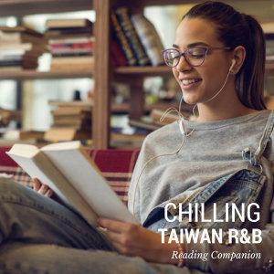 期中考效率提升:原來k書可以這麼放鬆!📚