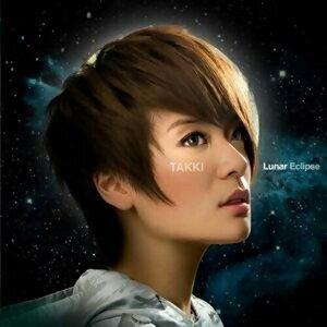 琪歌(Takki Wong's Songs)