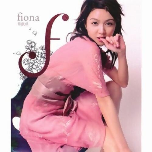 Fiona Side Tracks