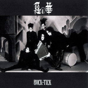 BUCK-TICK - 惡の華(2015年ミックス版)