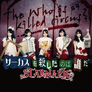 4/8 STARMARIE台北單獨公演 ~THE FANTASY WORLD~