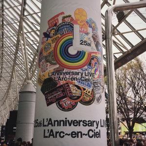 L'Arc~en~Ciel 25th L'Anniversary LIVE -Day 2-