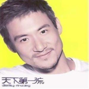 張學友 (Jacky Cheung) - 天下第一流
