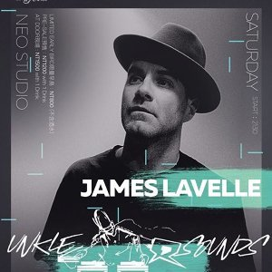經典電子廠牌Mo'Wax主腦James Lavelle presents UNKLE Sounds x DJ Mykal