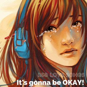 R&B療癒系列:傷心的人該聽的慢歌