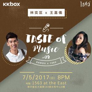 KKBOX x 1563:Taste Of Music-林奕匡x王嘉儀預習