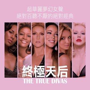 終極天后the true divas
