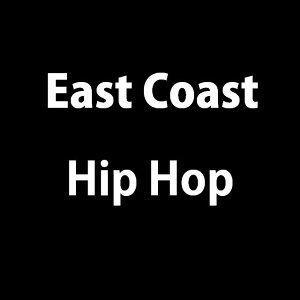 美國饒舌群像:東岸的經典人物