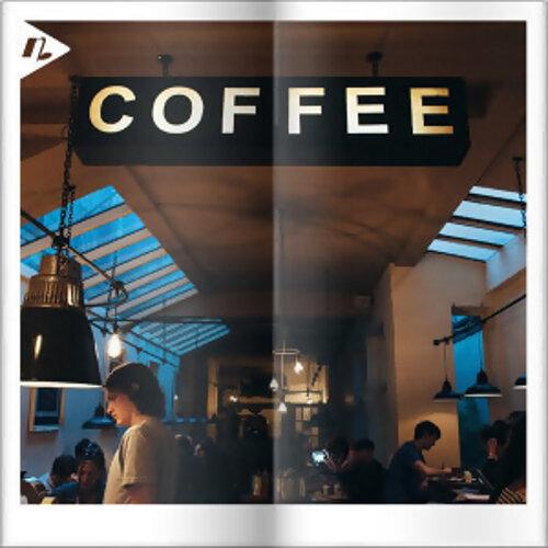 【獨處必聽】在城市角落的咖啡館歌曲(週五更新)