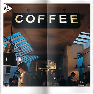 【獨處必聽】在城市角落的咖啡館歌曲