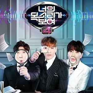 韓綜「看見你的聲音4」演唱曲選集 (更新至第17集)