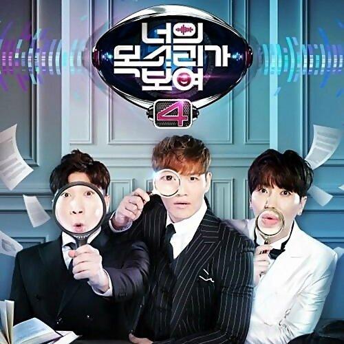 韓綜「看見你的聲音4」演唱曲選集