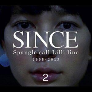 Spangle call Lilli line - Top Hits