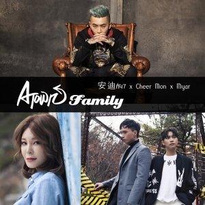 KKBOX 4/13 A TOWN FAMILY 一起聽