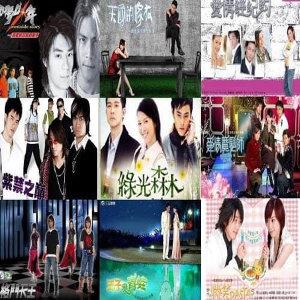 三立週日偶像劇歌曲回顧(2001-2007)