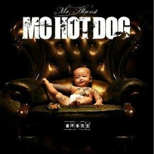 MC HOTDOG (熱狗) - 差不多先生