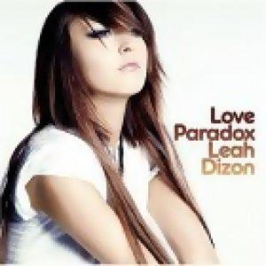 Love Paradox愛的矛盾經典全記錄