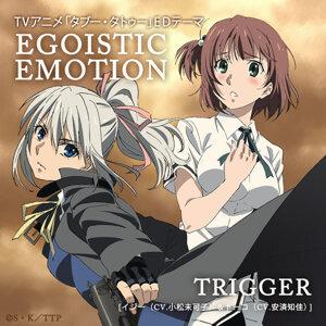 TRIGGER [イジー(CV.小松未可子)&トーコ(CV.安済知佳)] 歴代の人気曲