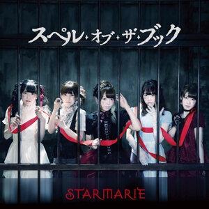 5/4 STARMARIE FREE GIG in渋谷RUIDO K2