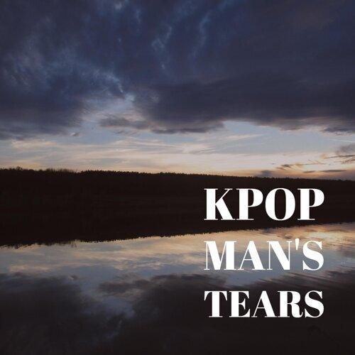 這催淚 KPOP 男人聽了也會哭!