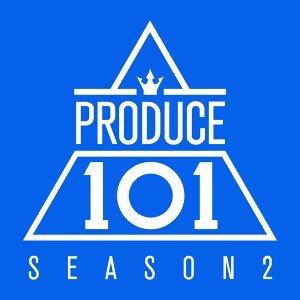 選秀節目 PRODUCE 101 第二季參賽曲選集