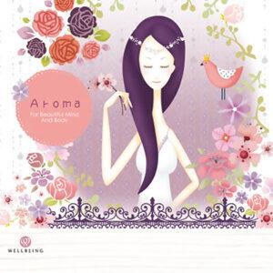 Della生活美學系列 - 香氛美人 (for Aroma)