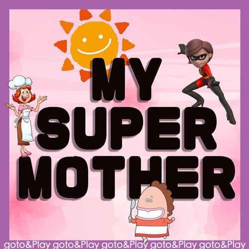 關於媽媽的一百種形式