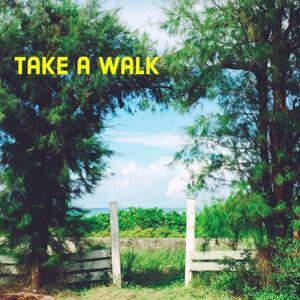 悠閒地走一段依山傍海的散步道