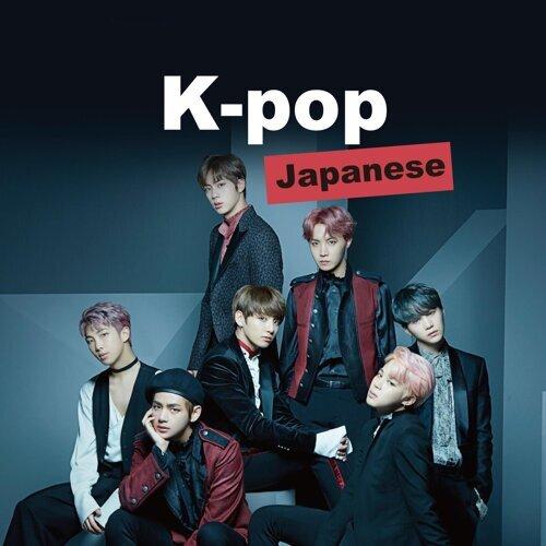 K-pop Japanese