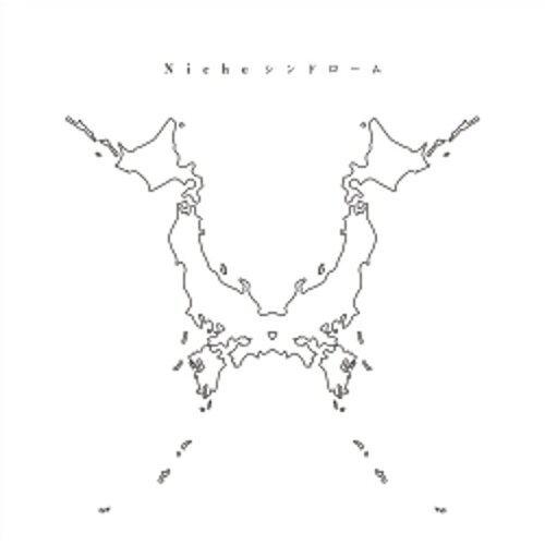 ONE OK ROCK - 熱門歌曲