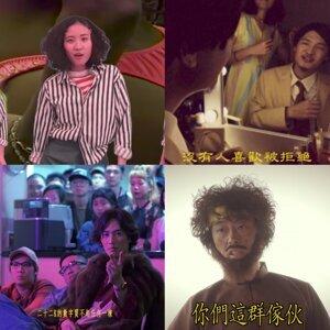華語音樂復古流行的前世今生
