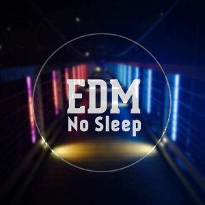 EDM不眠歌單
